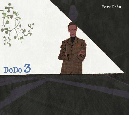 dodo3 image